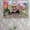 تابلو شاسی طرح سه شهید بزرگوار سلیمانی حججی کاظمی -hz-کد310