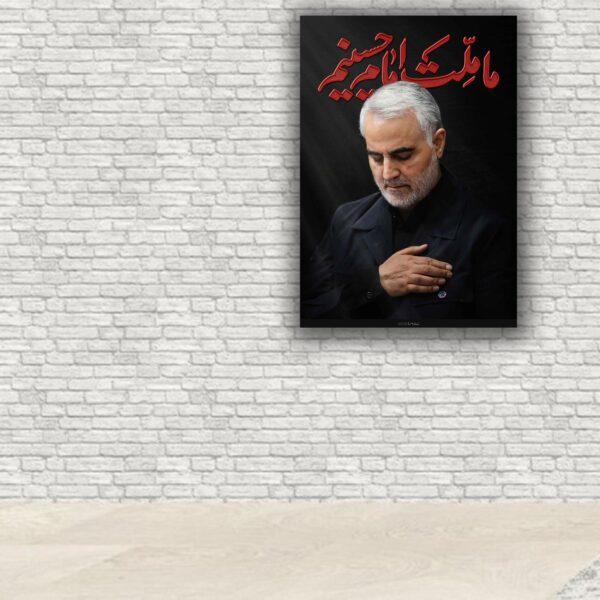 تابلو شاسی طرح سردار سلیمانی کد 260